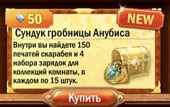 http://sd.uploads.ru/t/jeiur.jpg