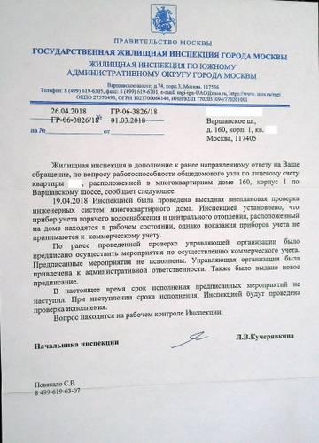 http://sd.uploads.ru/t/jkpxU.jpg