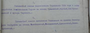 http://sd.uploads.ru/t/jkwtx.jpg