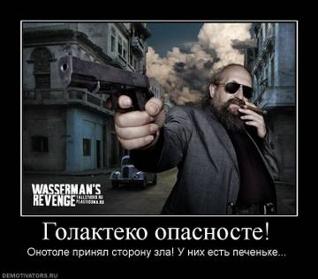 http://sd.uploads.ru/t/jlW8N.jpg