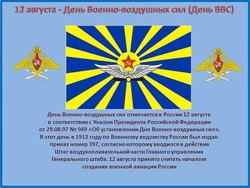 http://sd.uploads.ru/t/jorXY.jpg