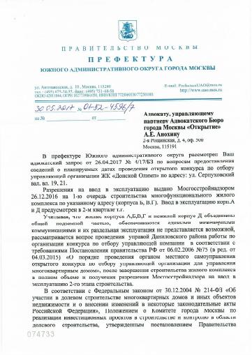 http://sd.uploads.ru/t/jqskx.png