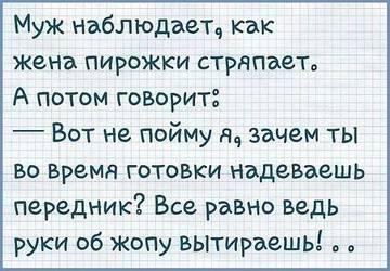 http://sd.uploads.ru/t/jsbx6.jpg