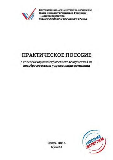 http://sd.uploads.ru/t/jvb3f.png
