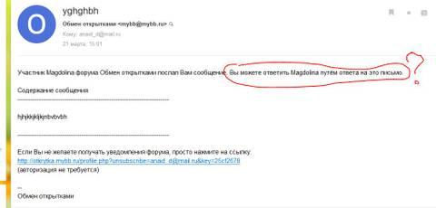 http://sd.uploads.ru/t/jx9uB.jpg