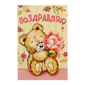 http://sd.uploads.ru/t/jxo28.jpg