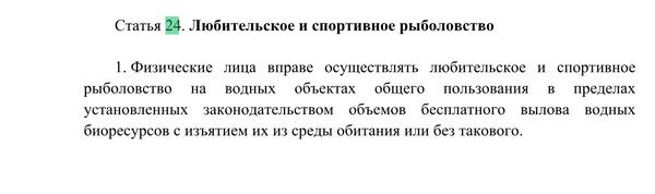 http://sd.uploads.ru/t/k0De6.png