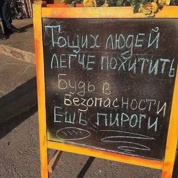 http://sd.uploads.ru/t/k1yiN.jpg