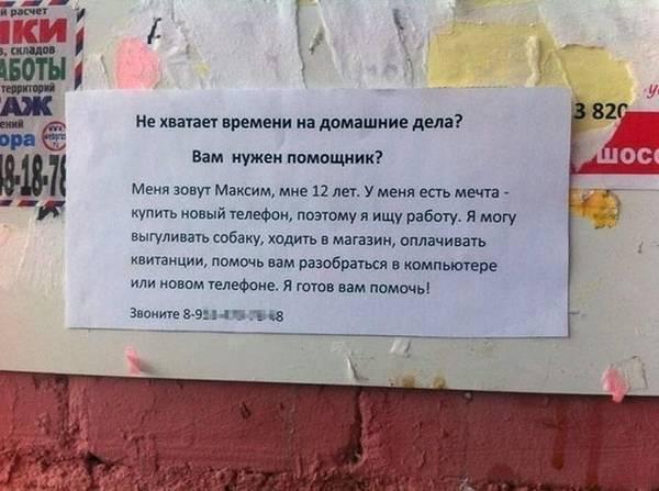 http://sd.uploads.ru/t/k231M.jpg