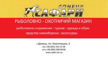 http://sd.uploads.ru/t/k25yJ.jpg