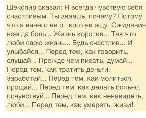 http://sd.uploads.ru/t/k8eNy.jpg
