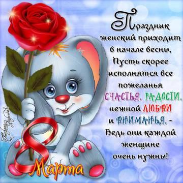 http://sd.uploads.ru/t/k9sz7.jpg
