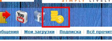 http://sd.uploads.ru/t/kAVo9.jpg