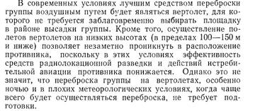 http://sd.uploads.ru/t/kCRjU.jpg