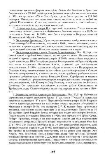 http://sd.uploads.ru/t/kCpGq.jpg