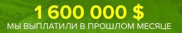 http://sd.uploads.ru/t/kDlNo.jpg