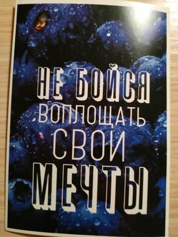 http://sd.uploads.ru/t/kJeN5.jpg