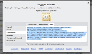 http://sd.uploads.ru/t/kLYmf.png