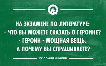http://sd.uploads.ru/t/kNplU.jpg