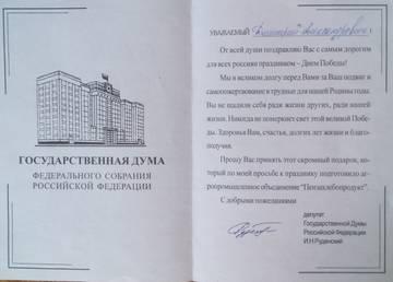 http://sd.uploads.ru/t/kR8aF.jpg