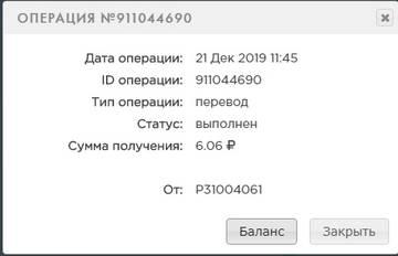 http://sd.uploads.ru/t/kV2Ug.jpg