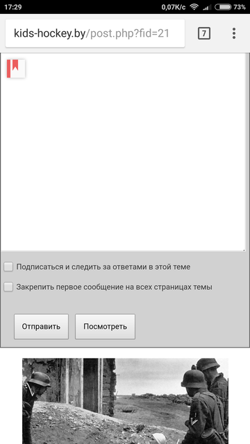 http://sd.uploads.ru/t/kXvFe.png