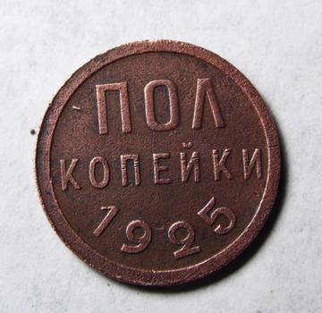 http://sd.uploads.ru/t/kYCDg.jpg