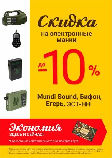 http://sd.uploads.ru/t/kd7qL.jpg