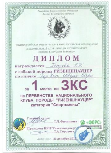 http://sd.uploads.ru/t/kdnop.jpg