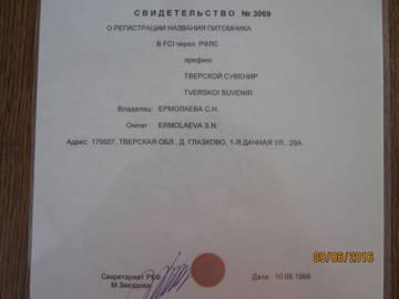 http://sd.uploads.ru/t/kiwdA.jpg