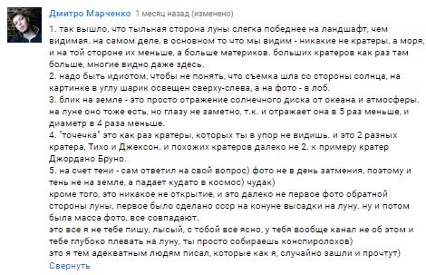 http://sd.uploads.ru/t/klXsM.png