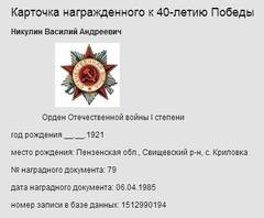 http://sd.uploads.ru/t/kn9Sf.jpg