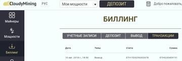 http://sd.uploads.ru/t/krSLo.jpg