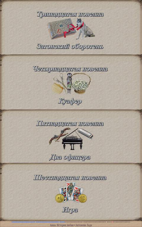 http://sd.uploads.ru/t/krXcK.jpg