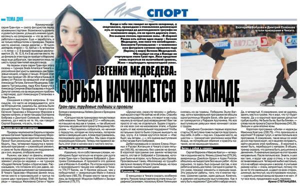 http://sd.uploads.ru/t/kryOt.jpg