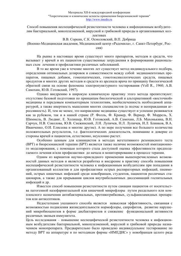 http://sd.uploads.ru/t/ksX6U.png