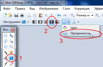 http://sd.uploads.ru/t/kwW6o.jpg