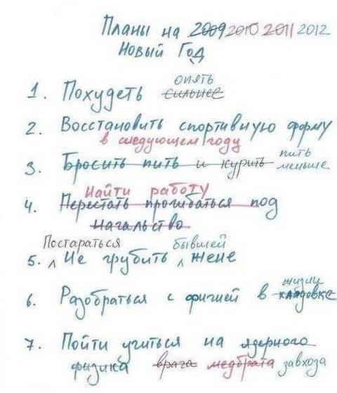 http://sd.uploads.ru/t/kxgrI.jpg