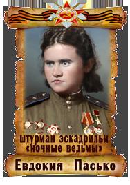 http://sd.uploads.ru/t/l1HfD.png