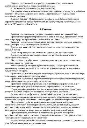 http://sd.uploads.ru/t/l3dPJ.jpg