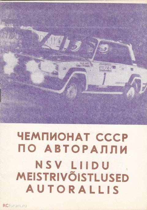 http://sd.uploads.ru/t/l3owt.jpg