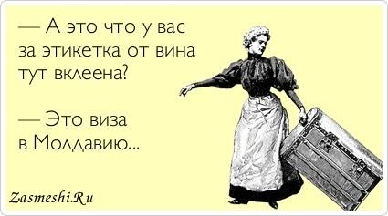 http://sd.uploads.ru/t/l4Ubh.jpg