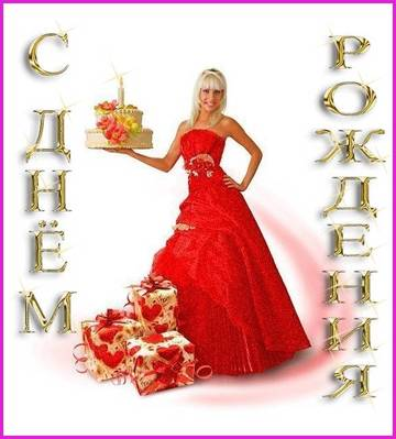 http://sd.uploads.ru/t/l9xbG.jpg