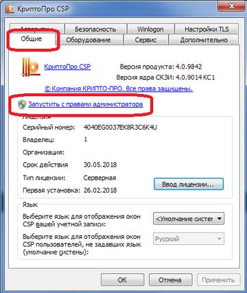 http://sd.uploads.ru/t/lHNkL.png