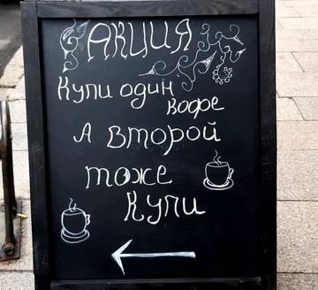 http://sd.uploads.ru/t/lIFwr.jpg