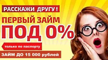 http://sd.uploads.ru/t/lJxQR.jpg