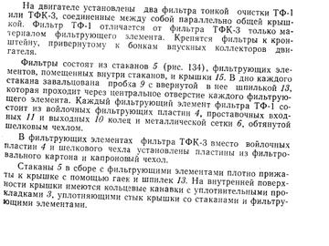 http://sd.uploads.ru/t/lLhr6.png