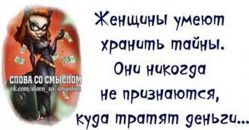 http://sd.uploads.ru/t/lOA7C.jpg