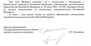 http://sd.uploads.ru/t/lOZX6.jpg