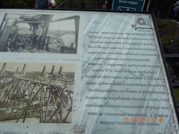 http://sd.uploads.ru/t/lRMA0.jpg